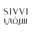 كوبون خصم سيفي.كوم Sivvi